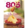 805 Magazine
